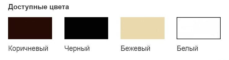 Доступные цвета ленты